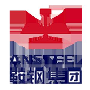 Ansteel-logo