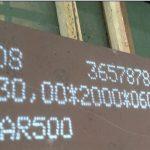 XAR 500 XAR 400 Slitesterk stålplate